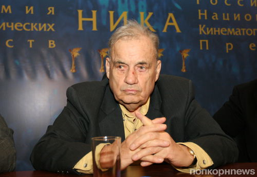 Скончался легендарный режиссер Эльдар Рязанов