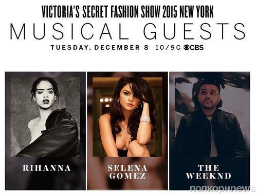 ������ � ������ ����� ����� �� ��������� ������ ������ Victoria's Secret