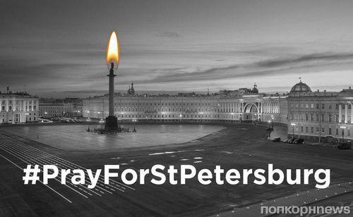 Российские звезды выразили соболезнования в связи со взрывами в метро Петербурга
