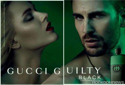 Ивэн Рэйчел Вуд и Крис Эванс в рекламной кампании ароматов Gucci Guilty Black