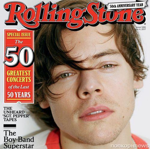 Гарри Стайлс пожелал удачи Зейну Малику с обложки Rolling Stone