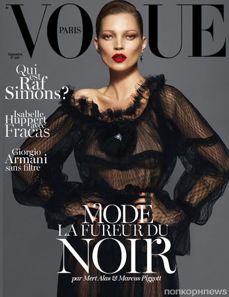 Кейт Мосс в журнале Vogue Франция. Сентябрь 2012