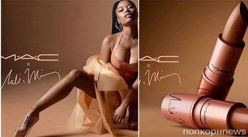 Ники Минаж создала коллекцию макияжа для MAC