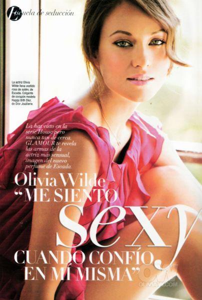 Оливия Уайлд в журнале Glamour Spain. Ноябрь 2009