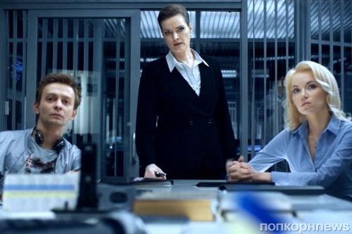 «След» — суперсовременный детективный сериал