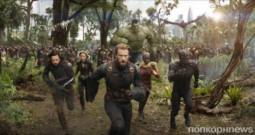 Второй трейлер «Мстителей: Война бесконечности» установил рекорд