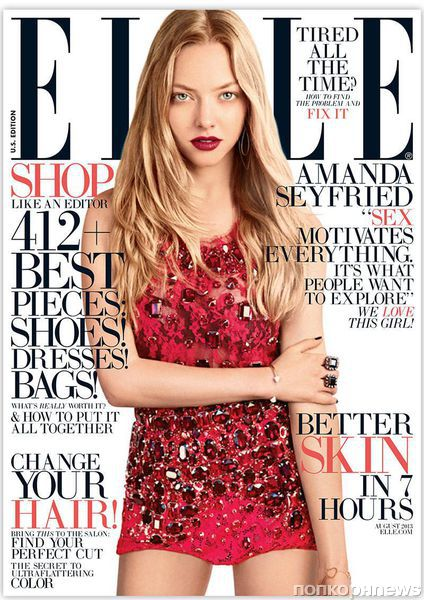 Аманда Сейфрид в журнале Elle. Август 2013