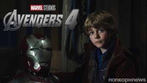 Тай Симпкинс из «Железного человека 3» вернется в «Мстителях 4»