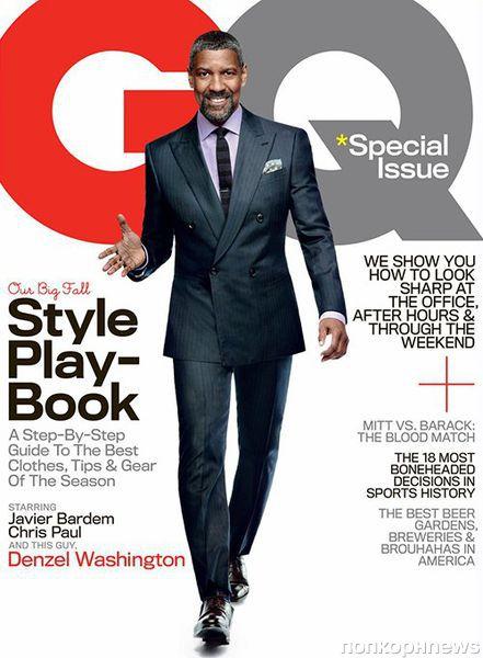 Дензел Вашингтон в журнале GQ. Октябрь 2012