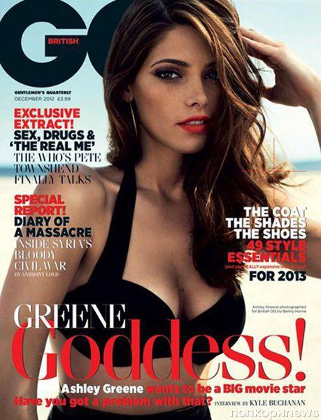Эшли Грин в журнале GQ Великобритания. Декабрь 2012