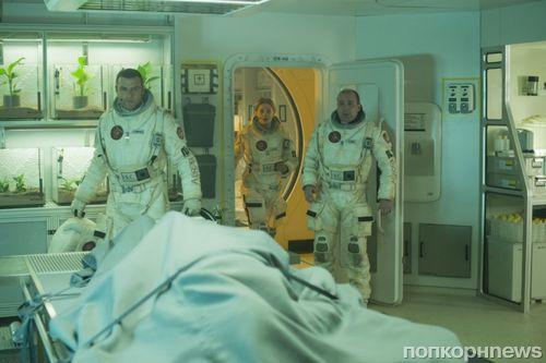 "Трейлер фильма ""Последние дни на Марсе"""