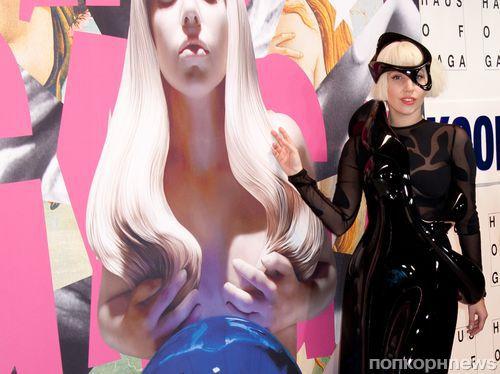 Lady GaGa на вечеринке artRave