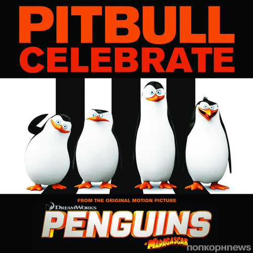 Новый клип Pitbull - Celebrate