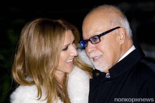 Муж Селин Дион скончался от рака