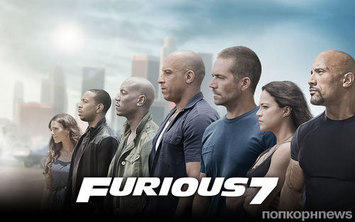 «Форсаж 7» получил награду Golden Trailer за лучший трейлер к фильму