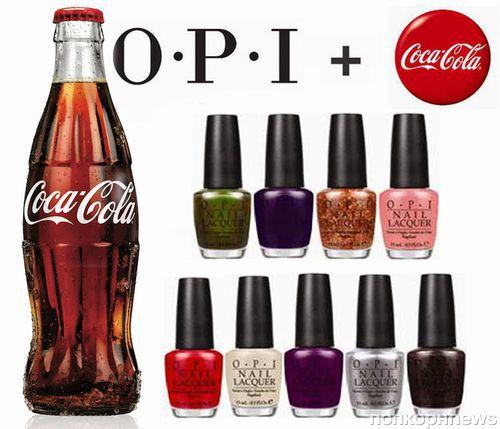 Совместная коллекция лаков для ногтей OPI и Coca-Cola