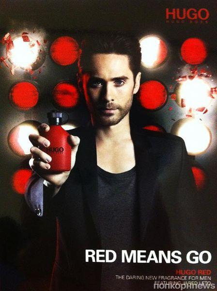 Джаред Лето в рекламной кампании аромата Hugo Red от Hugo Boss: первый взгляд