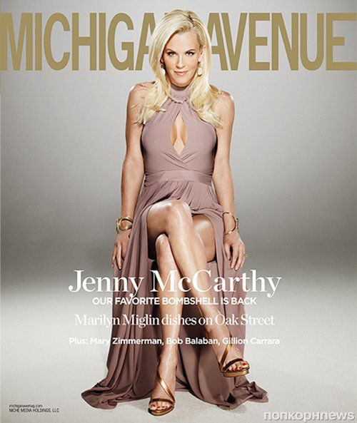 Дженни МакКарти в журнале Michigan Avenue. Осень 2012