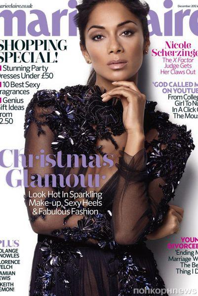 Николь Шерзингер в журнале Marie Claire Великобритания. Декабрь 2012