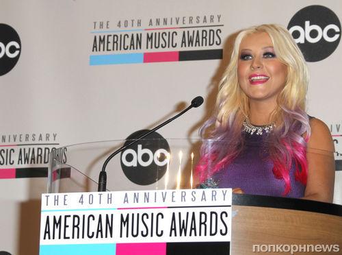 Кристина Агилера объявила номинантов American Music Awards