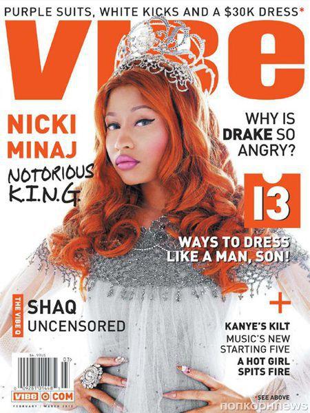 Ники Минаж в журнале Vibe. Февраль / март 2012