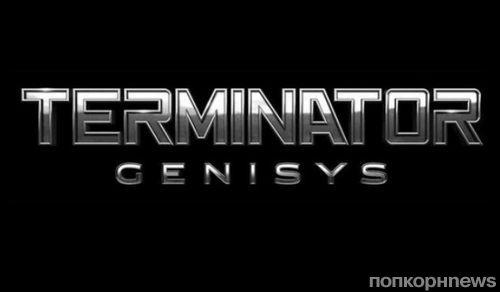 Анимированный постер нового «Терминатора»