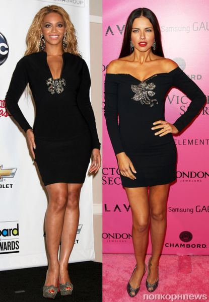 Fashion battle: Бейонсе и Адриана Лима