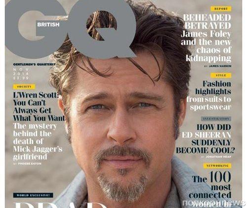 Брэд Питт в журнале GQ Великобритания. Ноябрь 2014