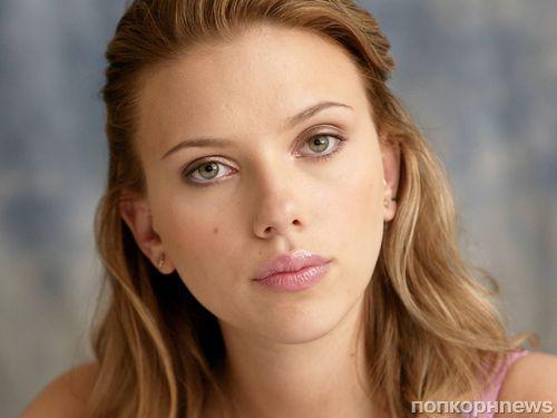 Скарлетт Йоханссон стала самой кассовой актрисой всех времен