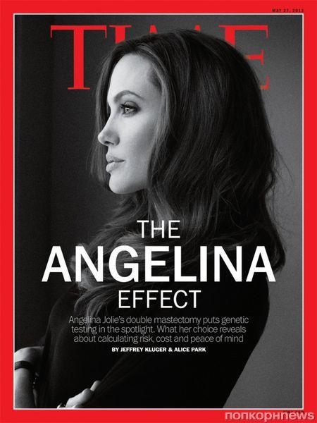 Эффект Анджелины: Анджелина Джоли на обложке журнала Time