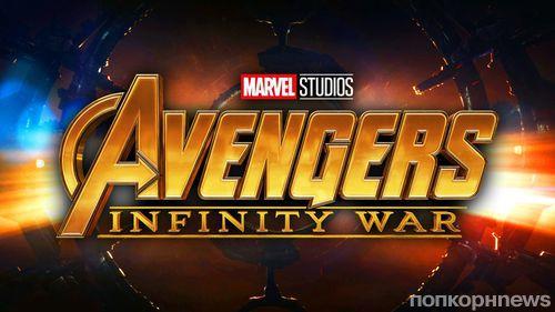 Полное описание сюжета «Мстителей: Война бесконечности» со спойлерами слили в сеть