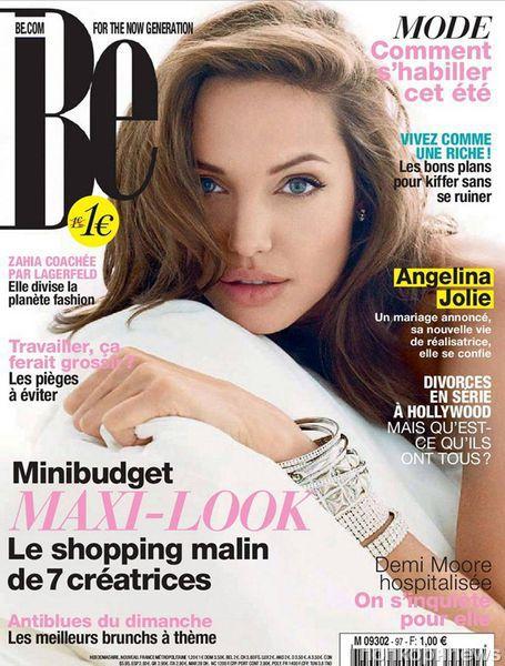 Анджелина Джоли в журнале Be Франция. Февраль 2012