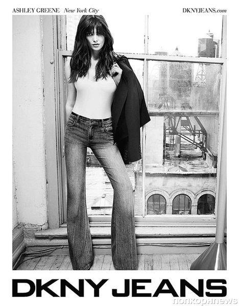 Эшли Грин в рекламной кампании DKNY Jeans