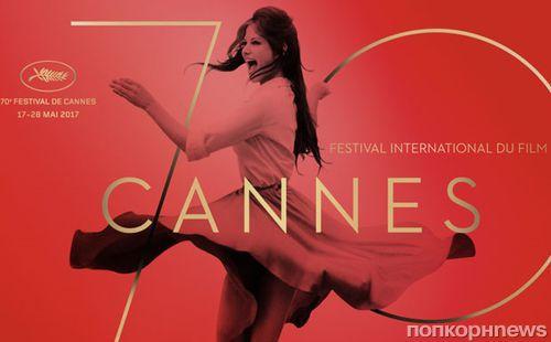 Объявлены победители Каннского кинофестиваля 2017