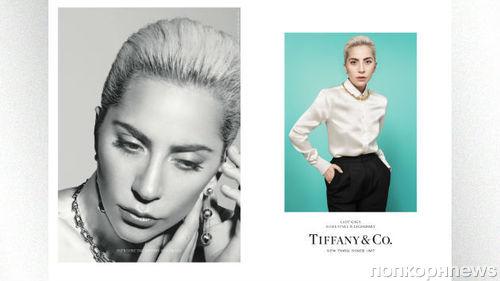 Новые кадры: Леди Гага в рекламе ювелирного бренда Tiffany