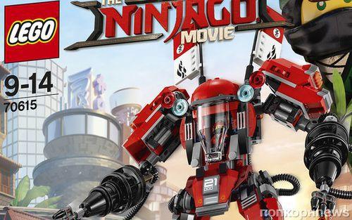 LEGO посвятили новую коллекцию мультфильму «ЛЕГО Ниндзяго Фильм»