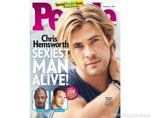 Крис Хемсворт — самый сексуальный мужчина года по версии журнала People