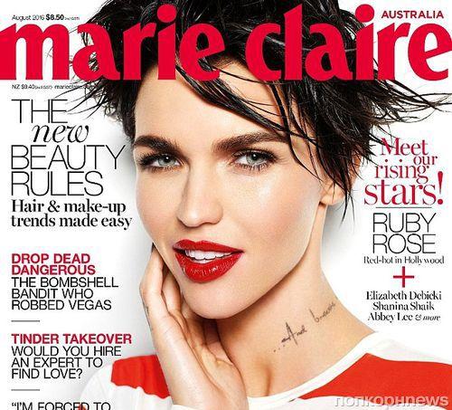 Звезда фильма «Оранжевый – хит сезона» Руби Роуз в журнале Marie Claire, август 2016