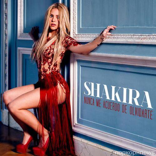 Испанская версия новой песни Шакиры