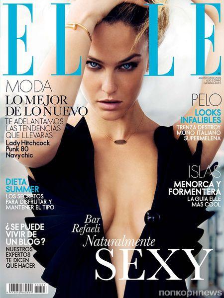 Бар Рафаэли в журнале Elle Испания. Август 2013
