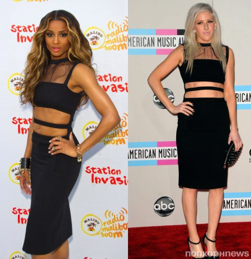 Fashion battle: Сиара и Элли Гулдинг
