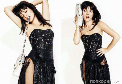 Лили Аллен в журнале Cosmopolitan. Июнь 2014
