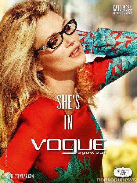 Кейт Мосс в рекламной кампании очков Vogue. Весна / лето 2012