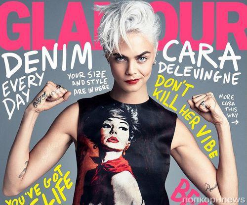 Кара Делевинь в фотосете для нового номера Glamour