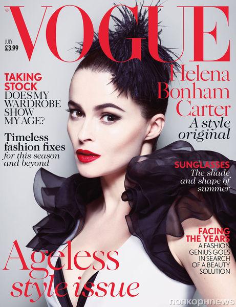 Хелена Бонем Картер в журнале Vogue. Июль 2013