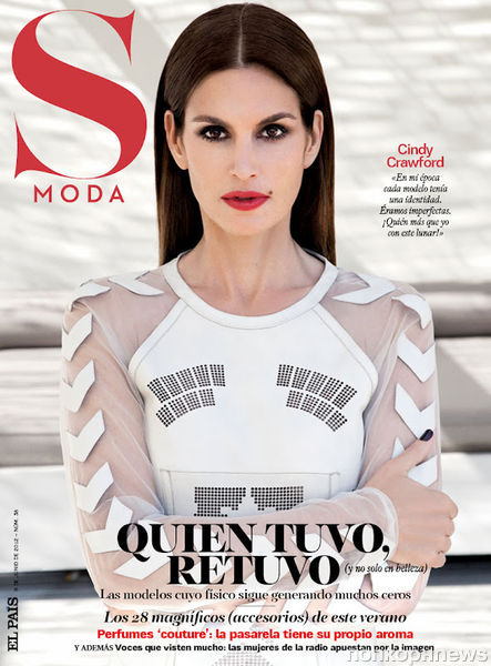 Синди Кроуфорд в журнале S Moda. Июнь 2012