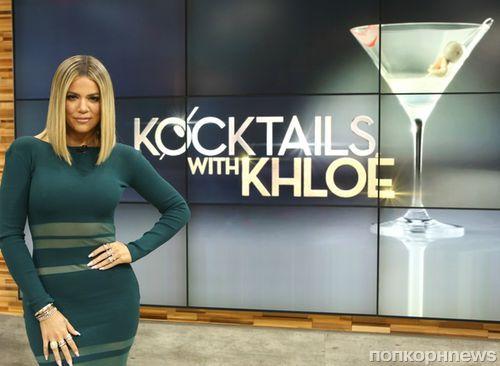 Шоу Хлое Кардашьян закрывают после первого сезона
