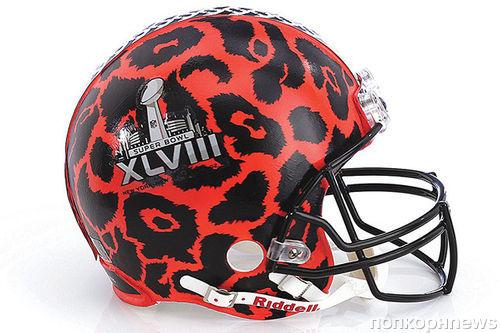 У НФЛ будут шлемы от-кутюр