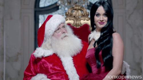 Кэти Перри в рождественской рекламе своего аромата