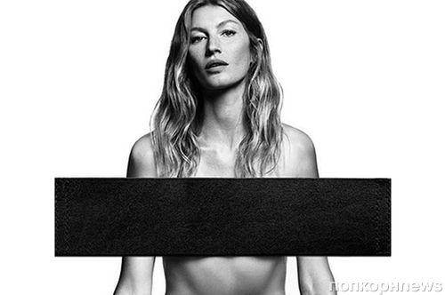 Жизель Бундхен обнажилась в новой рекламе джинсов Givenchy